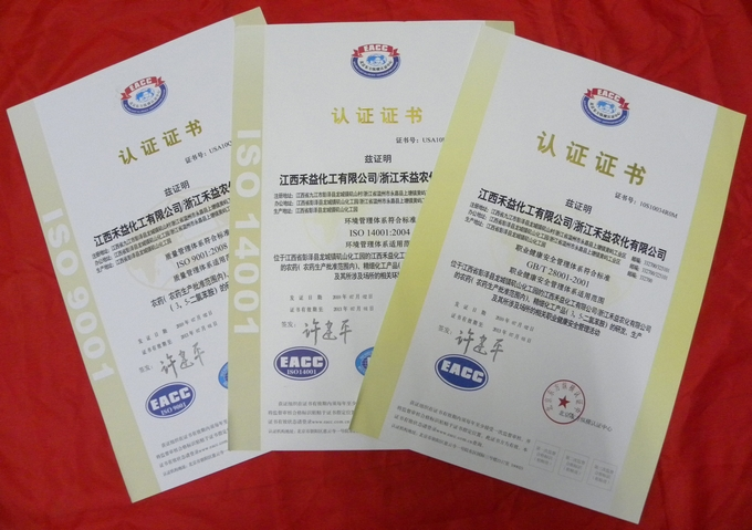 Our Company Passed the Certifications of Quality/Environmental/Occupational Health and Safety Management System